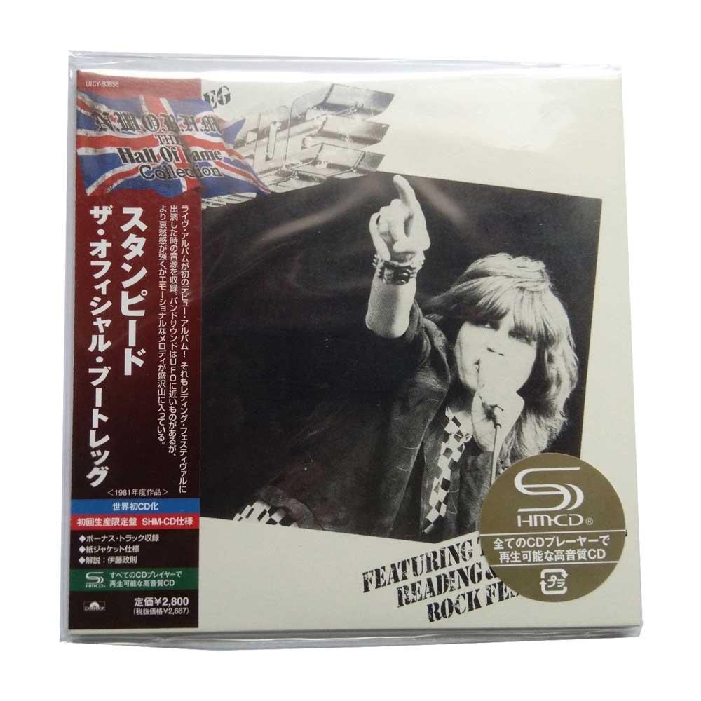 The Official Bootleg (Live) - Collector's Edition *LIMITED SIGNED EDITION*